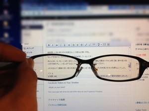 PC用メガネの効果