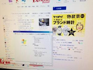 XPの証拠写真