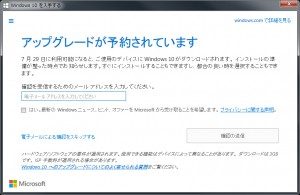 UpDateその3