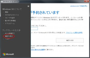 UpDateその6
