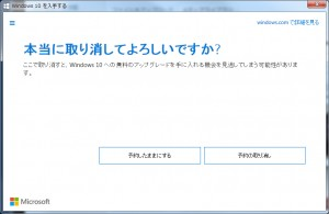 UpDateその8