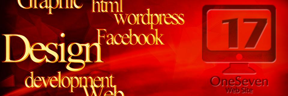 OneSeven Webページメイン画像