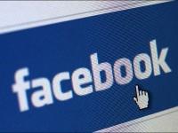 facebook_cosul